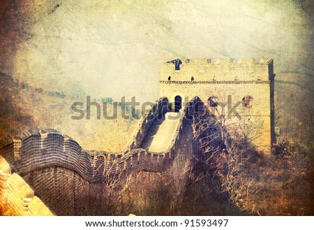 great wall.china.vintage styled ...