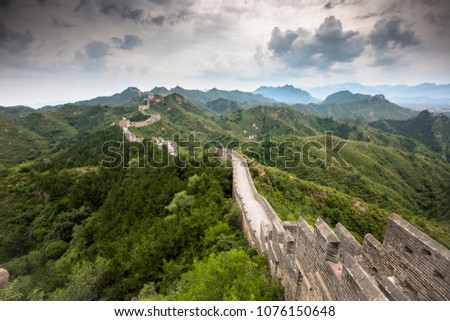 Great Wall of China #1076150648