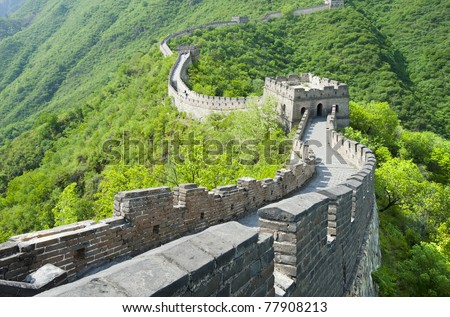 Great Wall of China at Mutianyu (Beijing)