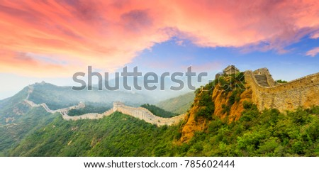 Great Wall of China at the jinshanling section,sunset landscape #785602444