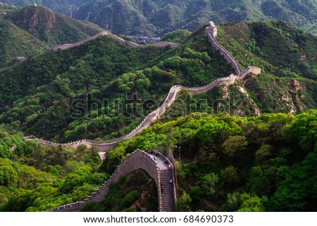 Great Wall of China Beijing, China #684690373