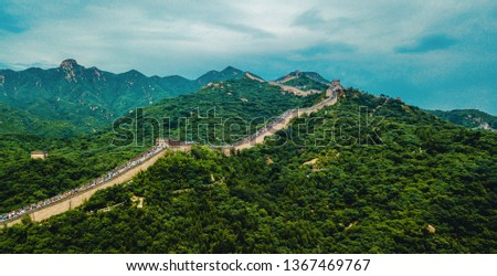 Great wall of China, China, Asia #1367469767