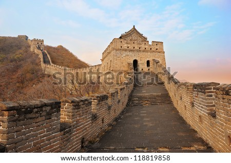 Great Wall of China during the onset of dusk