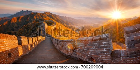 Great Wall of China in autumn #700209004