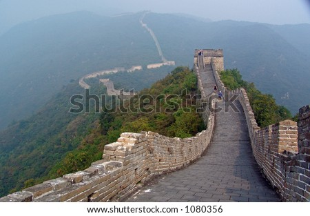 Great Wall of China in the Mist