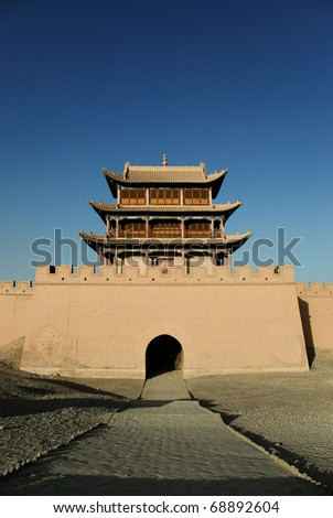 Great Wall of China, Jiayuguan Pass. The west starting point of the whole Great Wall of China, on the Silk Route. Built during the Ming Dynasty (1368-1644)