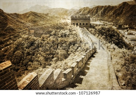 great wall of china vintage...