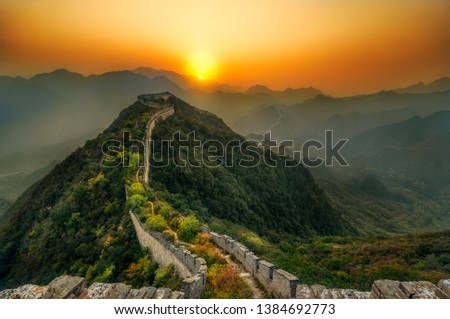 Great Wall of China, Wallpaper #1384692773