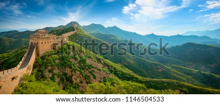 Great wall,the wonders of the world