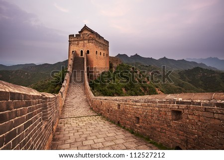 greatwall the landmark of china and  beijing ストックフォト ©