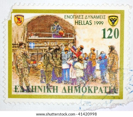 GREECE - 1999: A stamp printed in Greece shows image of humanitarian aid, series, 1999