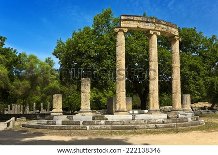 Greece. Archaeological Site of Olympia. Ruins of the Philippeion (4th century BC). The archaeological site of Olympia is on UNESCO World Heritage List since 1989