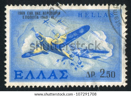 greece   circa 1968  a stamp...