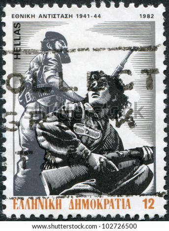 GREECE - CIRCA 1982: A stamp printed in Greece, dedicated to the National Resistance Movement, 1941 - 1944, shows a Partisan Men and Women, by P.Gravalos, circa 1982