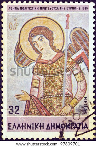 "GREECE - CIRCA 1985: A stamp printed in Greece from the ""Athens, Cultural Capital of Europe"" issue shows ancient art and architecture Angel, fresco, Grotto of Penteli,13th century AD, circa 1985."