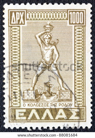 """GREECE - CIRCA 1947: A stamp printed in Greece from the ''Dodecanese integration"""" issue shows Colossus of Rhodes, circa 1947."""