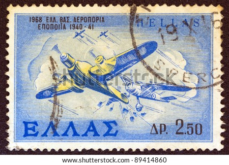 "GREECE - CIRCA 1968: A stamp printed in Greece from the ""Greek Royal Air Force"" issue shows the embolism of an Italian plane from a Greek fighter when the Greek plane run out of ammo, circa 1968. - stock photo"