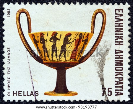 "GREECE - CIRCA 1983: A stamp printed in Greece from the ""Homeric epics"" issue shows Heroes of Iliad (cup), circa 1983."