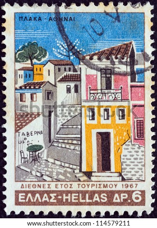 "GREECE - CIRCA 1967: A stamp printed in Greece from the ""International Tourist Year"" issue shows Plaka, Athens, circa 1967."