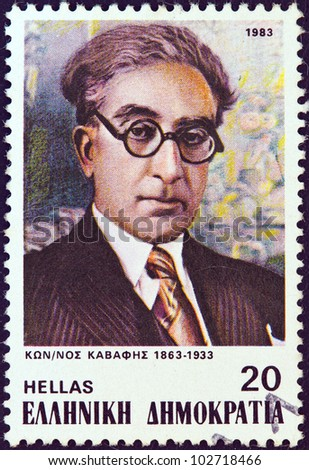"""GREECE - CIRCA 1983: A stamp printed in Greece from the """"Personalities"""" issue shows poet Konstantinos Kavafis, circa 1983."""
