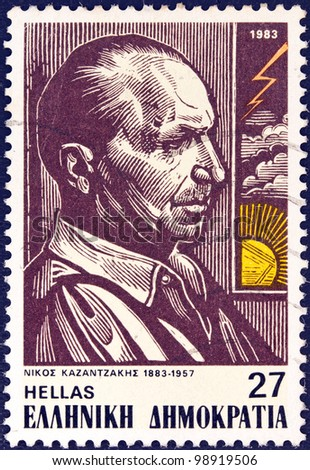 "GREECE - CIRCA 1983: A stamp printed in Greece from the ""Personalities"" issue shows writer Nikos Kazantzakis, circa 1983."