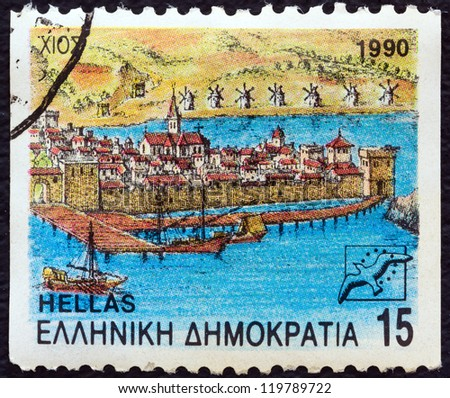 "GREECE - CIRCA 1990: A stamp printed in Greece from the ""Prefecture Capitals (2nd series)"" issue shows a view of Chios town, Chios island, circa 1990."
