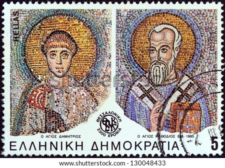 """GREECE - CIRCA 1985: A stamp printed in Greece from the """"2300th anniversary of Thessaloniki city"""" issue shows mosaics of Saints Demetrius and Methodius, circa 1985. - stock photo"""