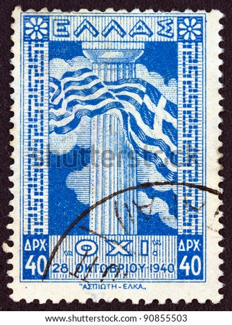 """GREECE - CIRCA 1945: A stamp printed in Greece from the """"Resistance to Italian Ultimatum"""" issue shows Greek flags and doric column, circa 1945."""
