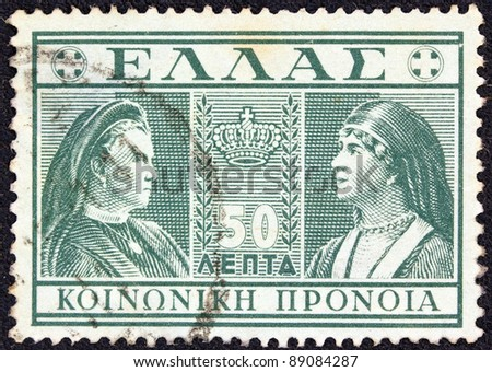"""GREECE - CIRCA 1939: A stamp printed in Greece from  the ''social welfare"""" issues, circa 1939."""
