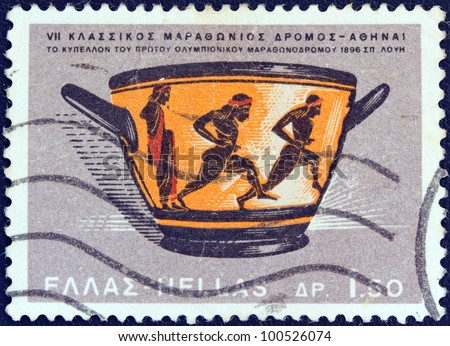 "GREECE - CIRCA 1967: A stamp printed in Greece from the ""Sports Events, VII classic marathon race, Athens"" issue shows Marathon Cup, first Olympics (1896), Spyros Louis winner, circa 1967."