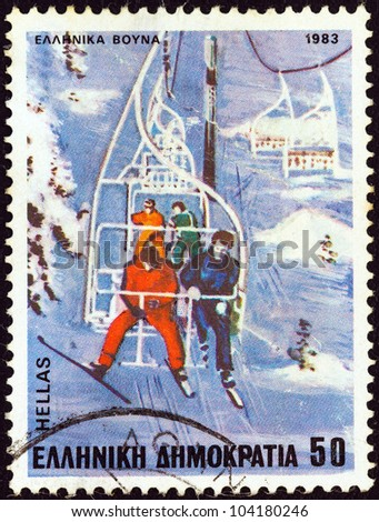 """GREECE - CIRCA 1983: A stamp printed in Greece from the """"Sports"""" issue shows Ski lift, circa 1983."""