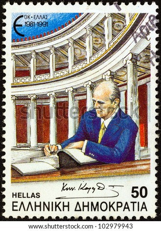 "GREECE - CIRCA 1991: A stamp printed in Greece from the ""10th anniversary of Greek admission to European Community"" issue shows Konstantinos Karamanlis signing the treaty of Athens, circa 1991."