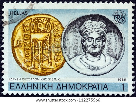 "GREECE - CIRCA 1985: A stamp printed in Greece from the ""2300th anniversary of Thessaloniki city"" issue shows coin of King Cassander (315 B.C.) and Salonika, Galerius era bas-relief, circa 1985."