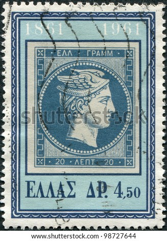 GREECE - CIRCA 1961: A stamp printed in Greece, is dedicated to the 100th anniversary of the first Greek postage stamp, depicts the head of Hermes, circa 1961