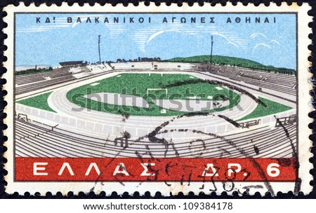 GREECE - CIRCA 1965: A stamp printed in Greece issued for the 24th Balkan Games, Athens shows Karaiskakis Stadium, Athens, circa 1965.