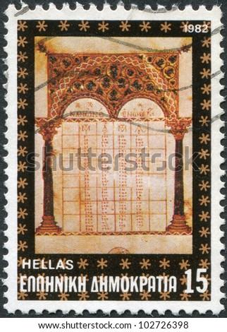 GREECE - CIRCA 1982: A stamp printed in Greece, shows a Byzantine Book Illustrations, Gospel reading canon table, circa 1982
