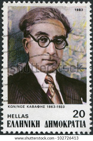 GREECE - CIRCA 1983: A stamp printed in Greece, shows a portrait of Constantine P. Cavafy, circa 1983