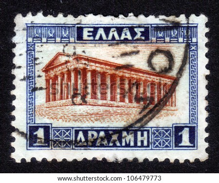 GREECE - CIRCA 1927: A stamp printed in Greece shows Temple of Hephaestus, Athens, circa 1927