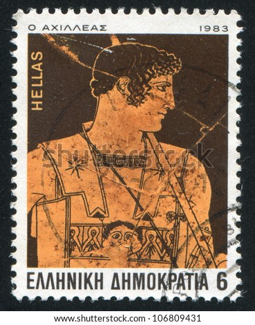 GREECE - CIRCA 1983: stamp printed by Greece, shows Gedichten Homerus, Achilles, circa 1983