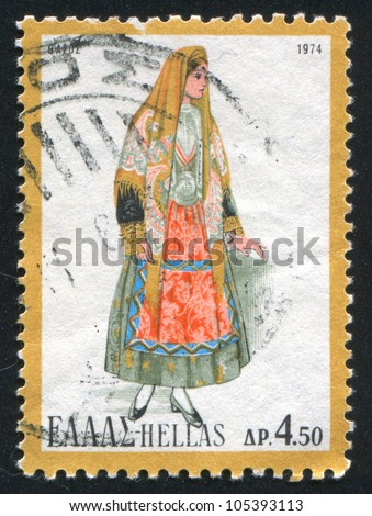 GREECE - CIRCA 1974: stamp printed by Greece, shows Greek regional costumes, circa 1974