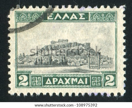 GREECE - CIRCA 1927: stamp printed by Greece, shows The Acropolis, circa 1927