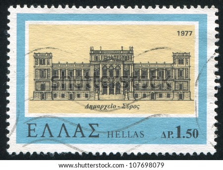 GREECE- CIRCA 1977: stamp printed by Greece, shows Townhall Syros, circa 1977
