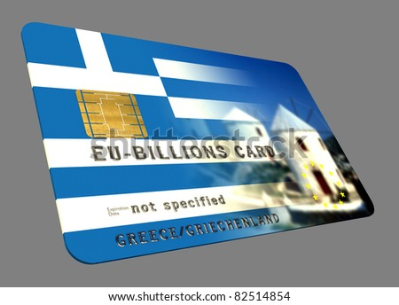 Greece EURO Credit Card
