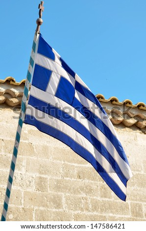 Greece flag (with clipping path)
