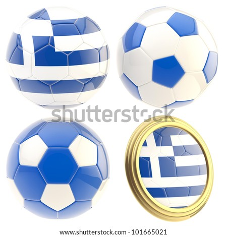 Greece football team set of four soccer ball attributes isolated on white