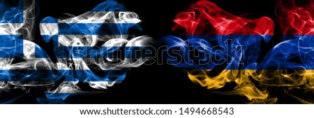 Greece, Greek, Armenia, Armenian competition thick colorful smoky flags. European football qualifications games #1494668543