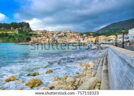 Greece, Lefkada, landscape with sea and hill with houses.