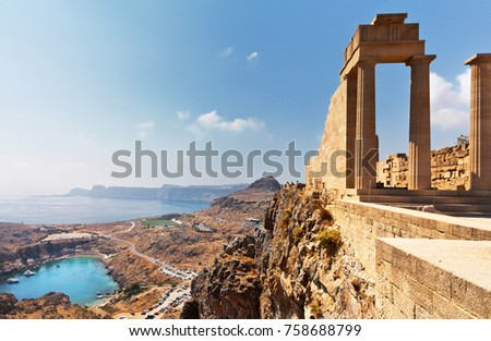 Greece. Rhodes Island. Acropolis of Lindos. View from the height of the ancient temple of Athena Lindia IV century BC to St. Paul's Bay in the form of the heart