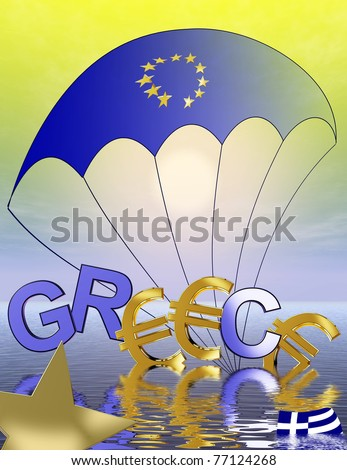 Greece: symbol for the current euro crisis which affects the European Union and the financial markets worldwide.