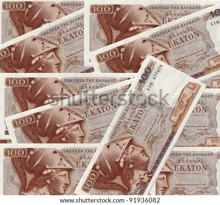 Greek drachmas (legal tender before the introduction of the EURO in 2002)